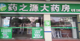 广东瑞美润天医药连锁有限公司惠州市下角分店