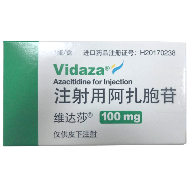 维达莎 注射用阿扎胞苷 100mg