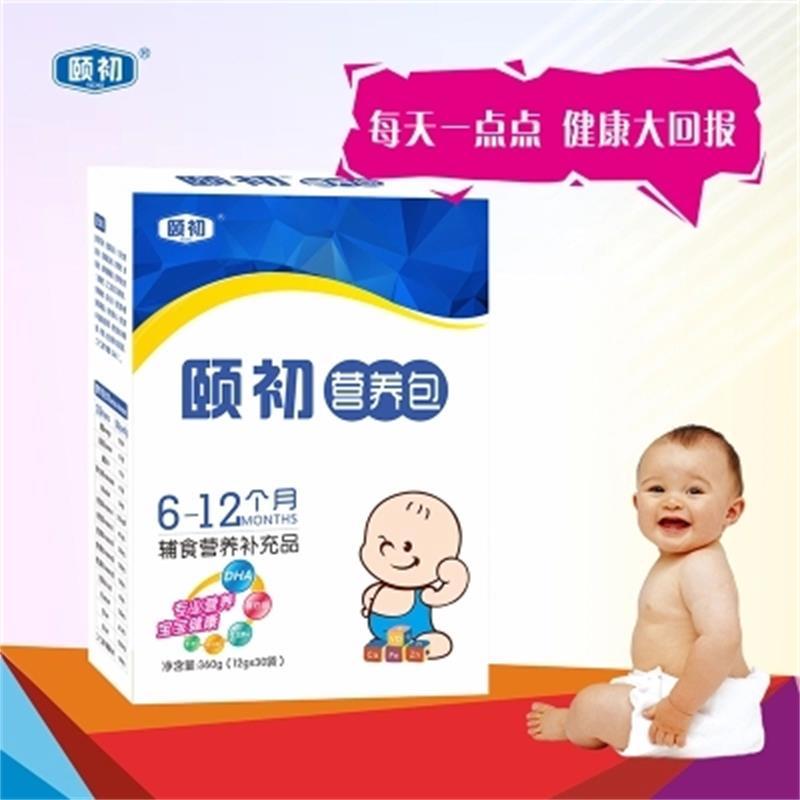 【颐初】颐初营养包(6-12个月辅食营养补充品)12g*30袋