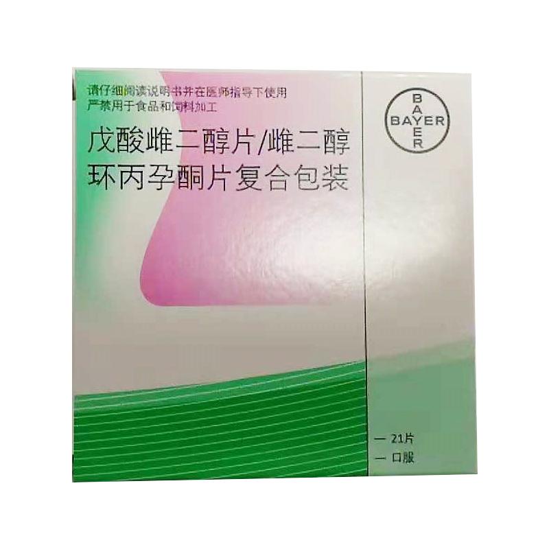 克龄蒙 戊酸雌二醇片/雌二醇环丙孕酮片复合包装 21片