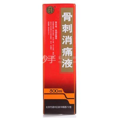 【同仁堂】骨刺消痛液 300ml