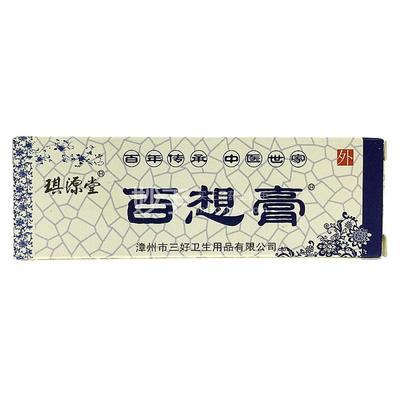 琪源堂 百想膏 15g