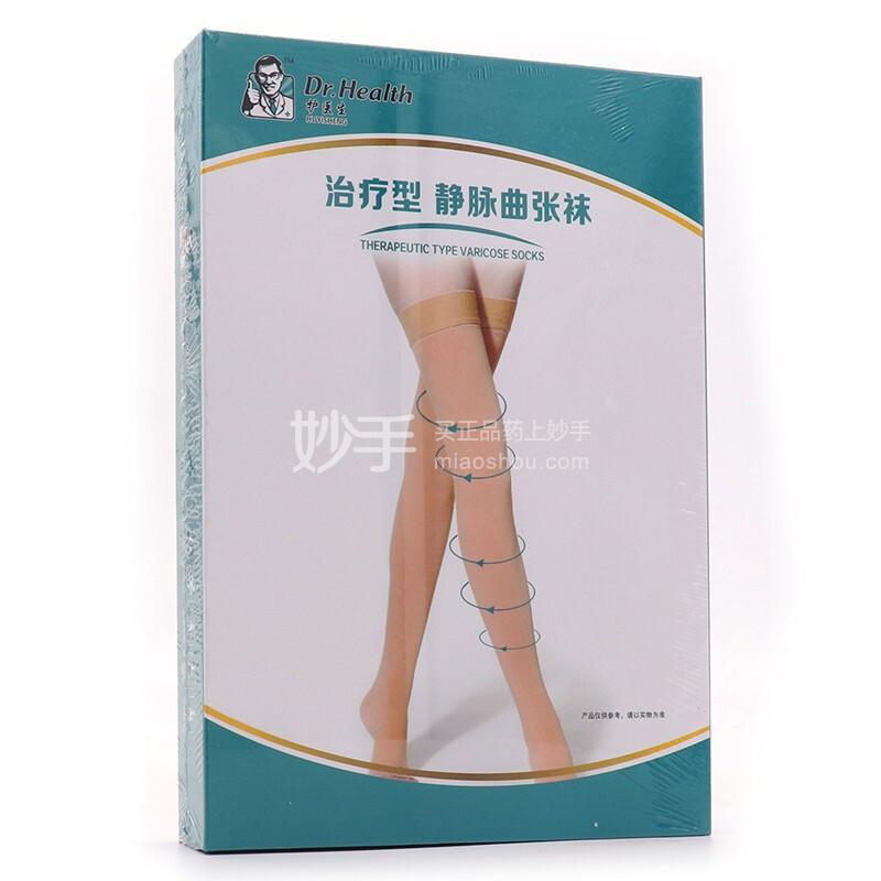 秋田良品 治疗型静脉曲张袜 中筒式M码