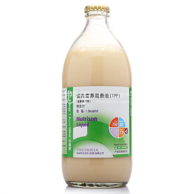能全力 肠内营养混悬液(TPF) 1.5kcal/ml*500ml