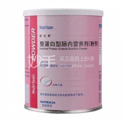 【能全素】整蛋白型肠内营养剂 320克