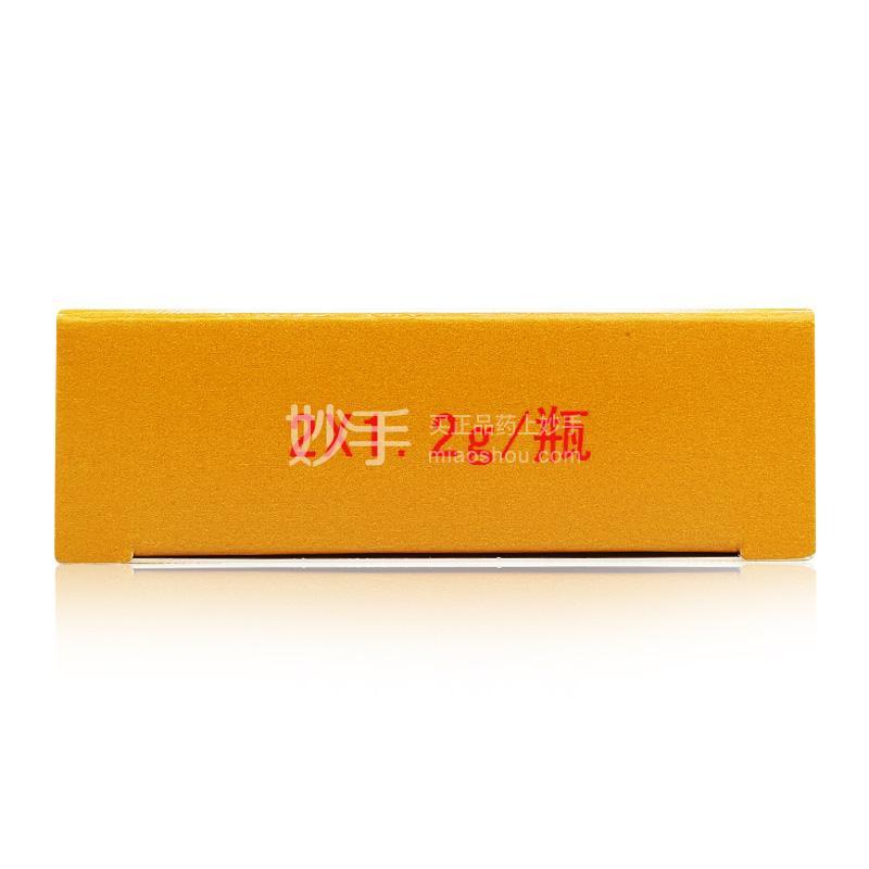 西安正大 小金丸 0.03g*2*1.2g
