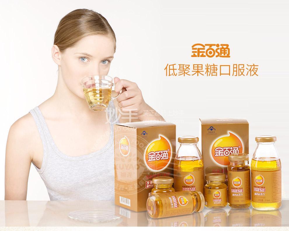 金百通 低聚果糖口服液 215ml(附量具)