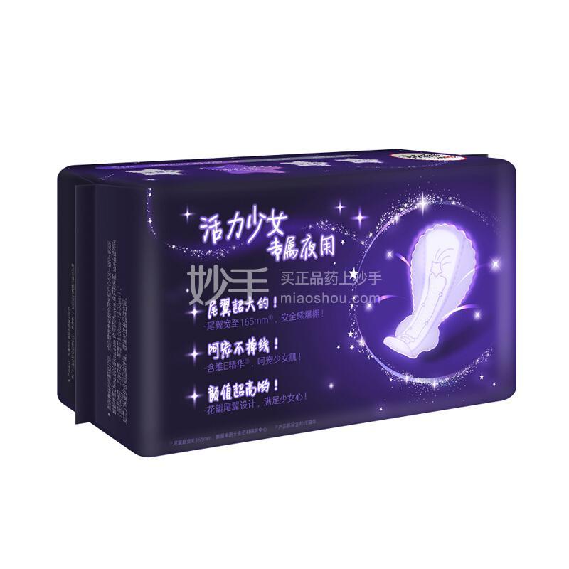 高洁丝 少女放肆睡丝薄棉柔卫生巾 420mm*4片(夜用)