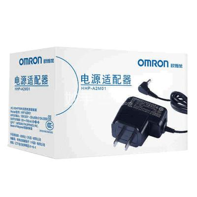 欧姆龙 电源适配器 HHP-A2M01