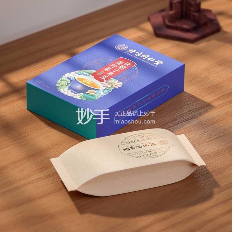 北京同仁堂   决明子冬瓜荷叶茶 120g