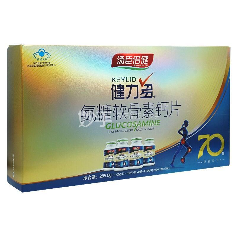 健力多 氨糖软骨素钙片 285.6g(1.02g*100片*2瓶+1.02g*40片*2瓶)