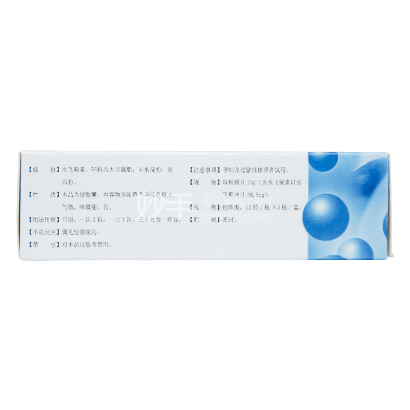 吉贝尔 益肝灵胶囊 0.15g*12粒*3板