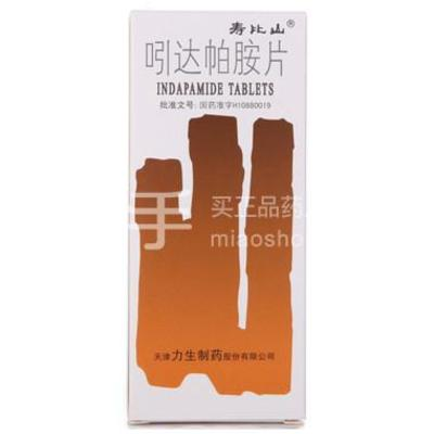 【寿比山】吲达帕胺片 2.5mg*10片*3板