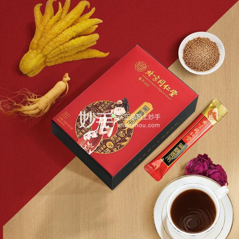 北京同仁堂黑糖姜茶10g*10袋