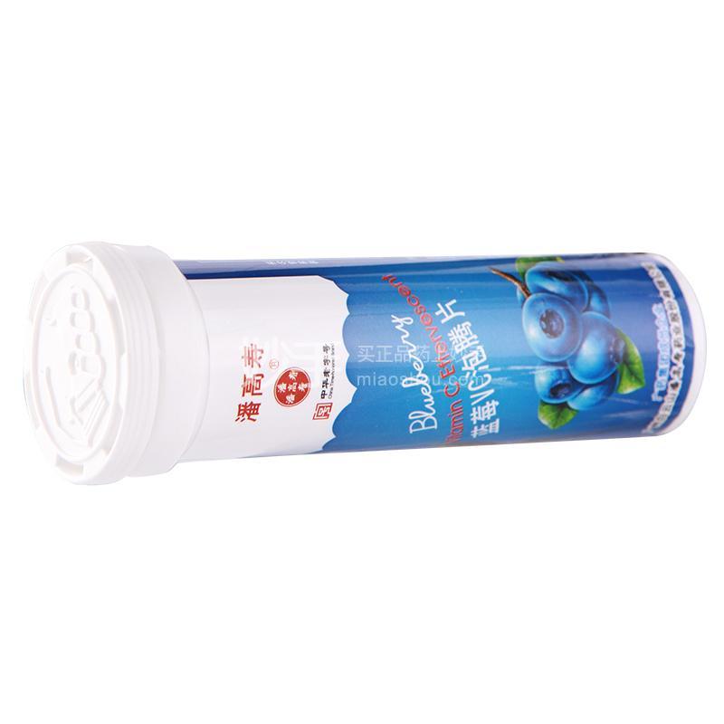 潘高寿 蓝莓VC泡腾片 40g(4.0g*10片)