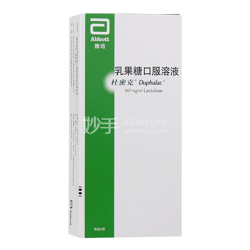 杜密克 乳果糖口服溶液 (667mg/ml)*15ml*6袋