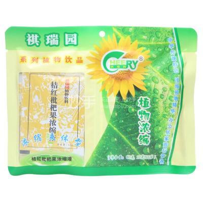 祺瑞园 桔红枇杷果浓缩液 10g*6袋