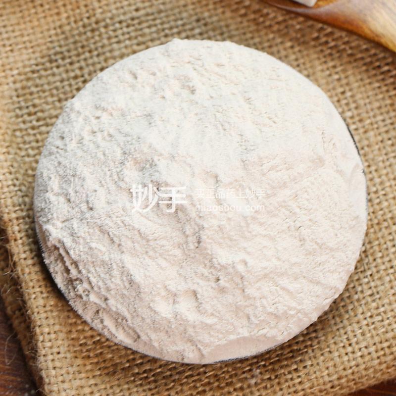 【福东海】茯苓粉 250g 罐装*2