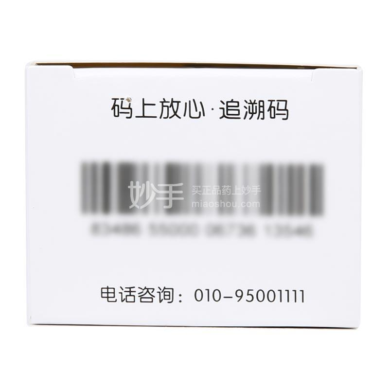 明优欣 氧化锌硫软膏 50g