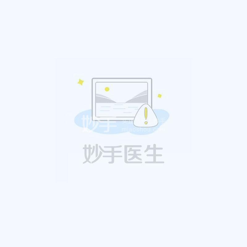 胡庆余堂 丹参粉 3g*30袋