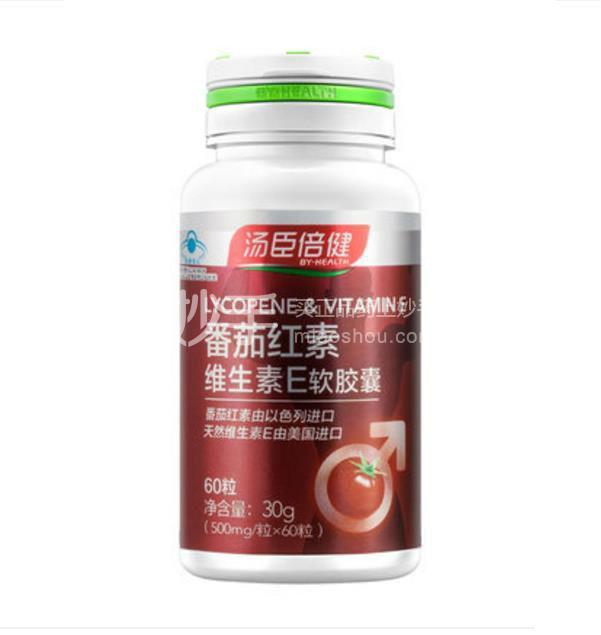汤臣倍健 番茄红素维生素E软胶囊 500毫克*60粒