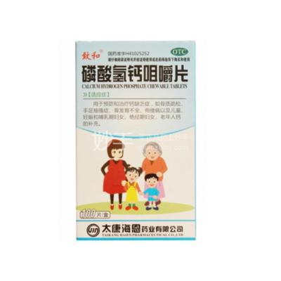 海恩 磷酸氢钙咀嚼片 0.15g*100片
