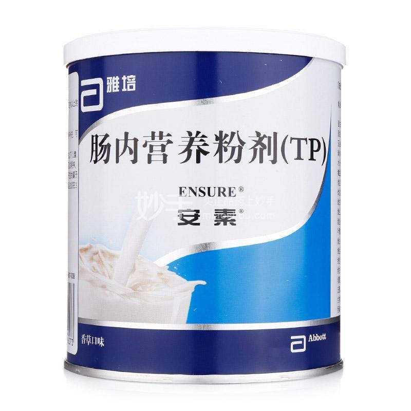 安素 肠内营养粉剂 400g