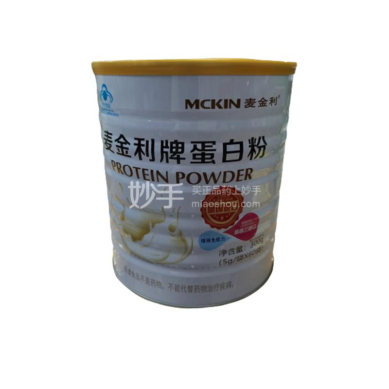 麦金利牌 蛋白粉 300g(5g*60袋)