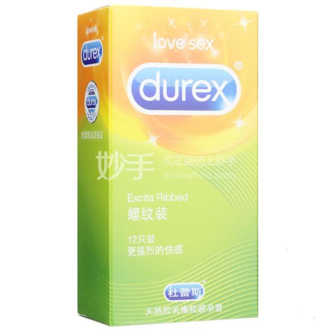 Durex/杜蕾斯 安全套 12只 53mm粉红色
