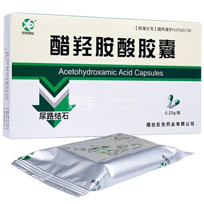 巨先药业 醋羟胺酸胶囊 0.25g*24粒