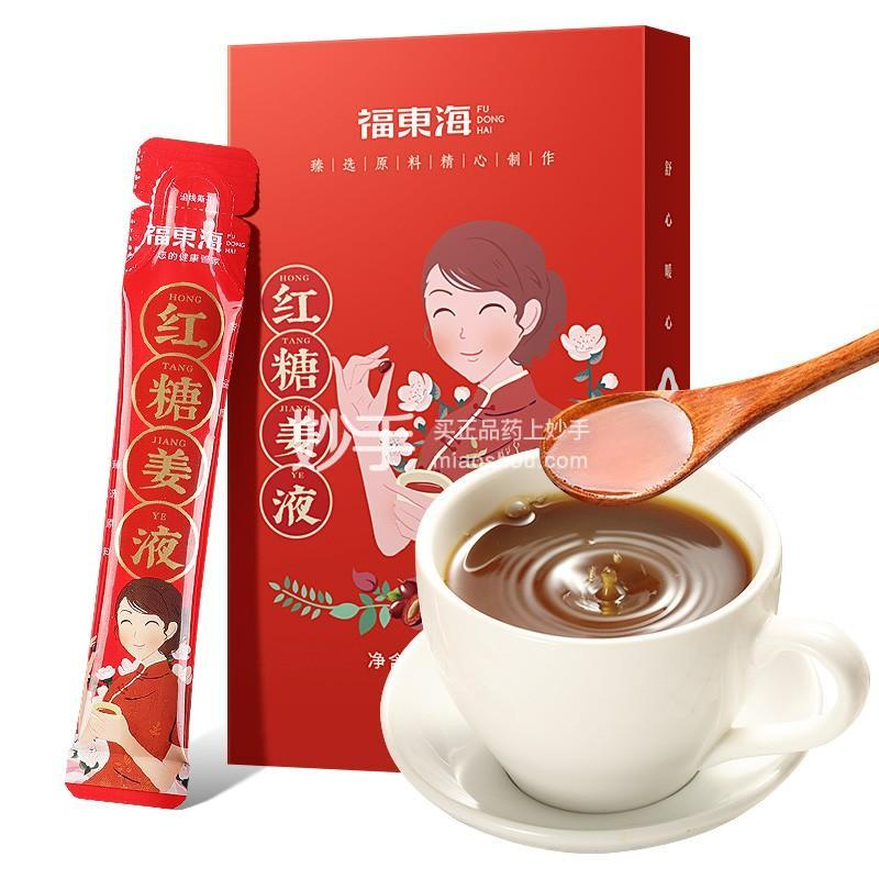 【福东海】红糖姜枣膏 500克 瓶装