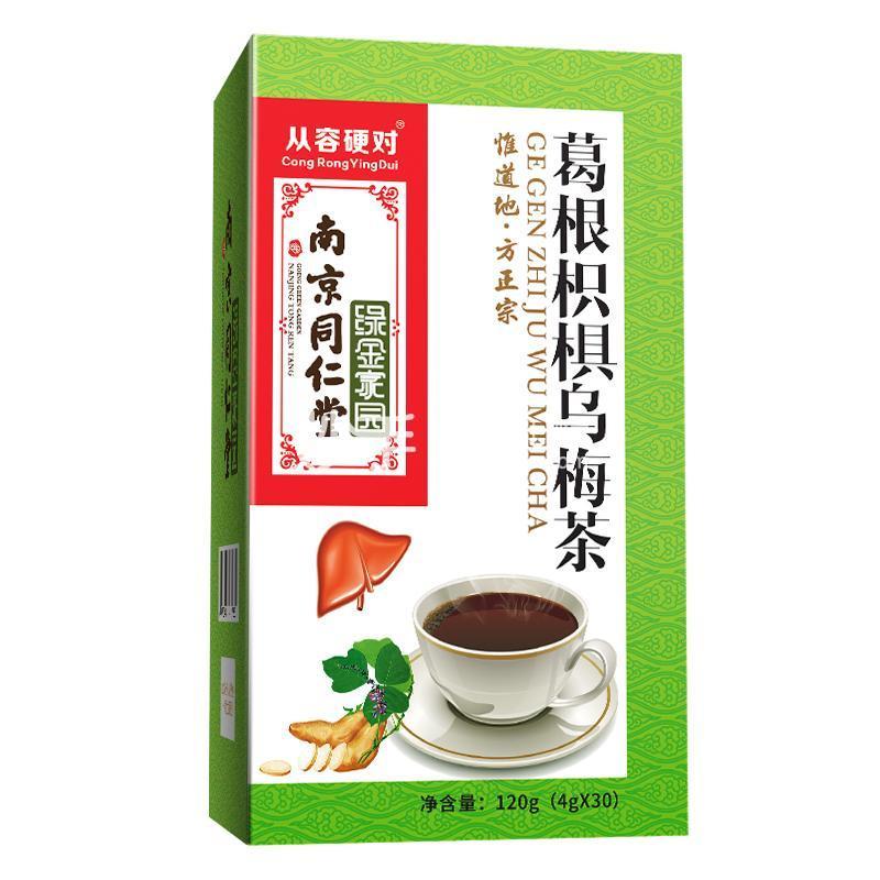南京同仁堂 葛根乌梅茶4g*30包/盒