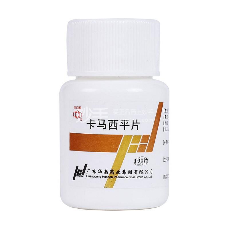 华南牌 卡马西平片 0.1g*100片