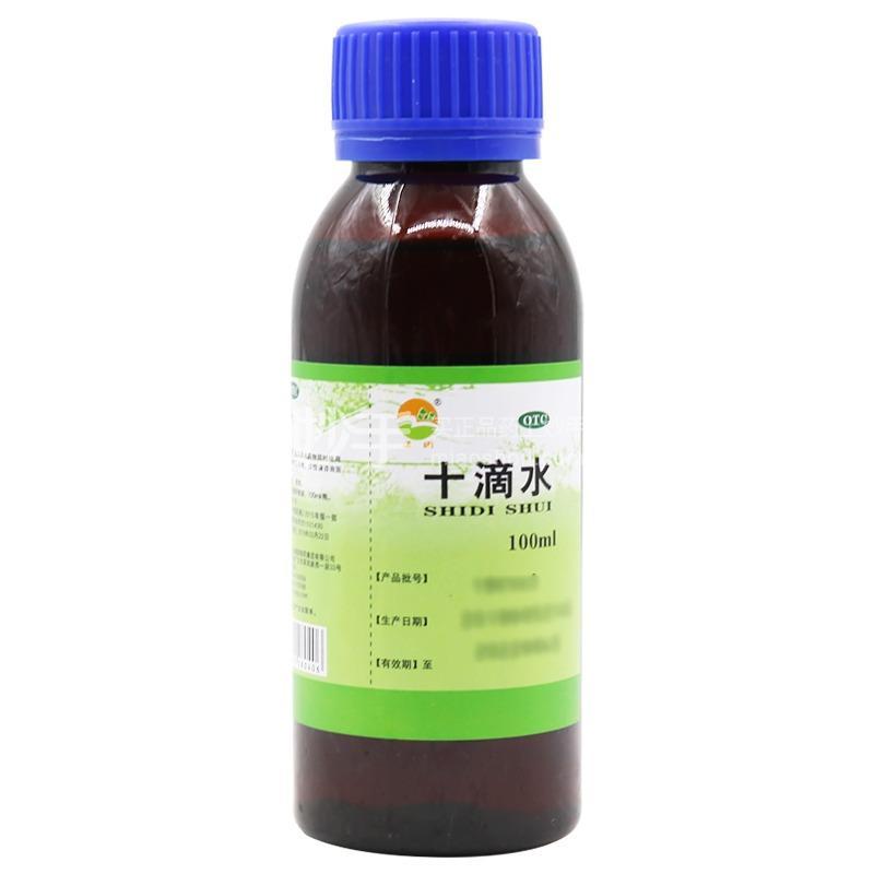 通园 十滴水 100ml/瓶