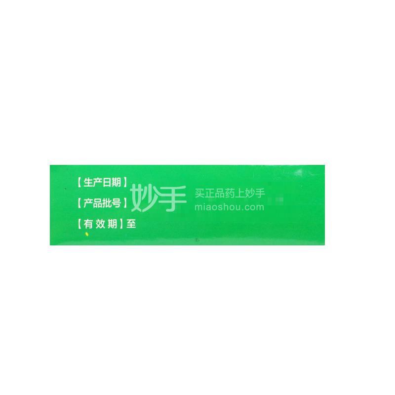 天方 清热解毒口服液 10ml*6支(无糖)