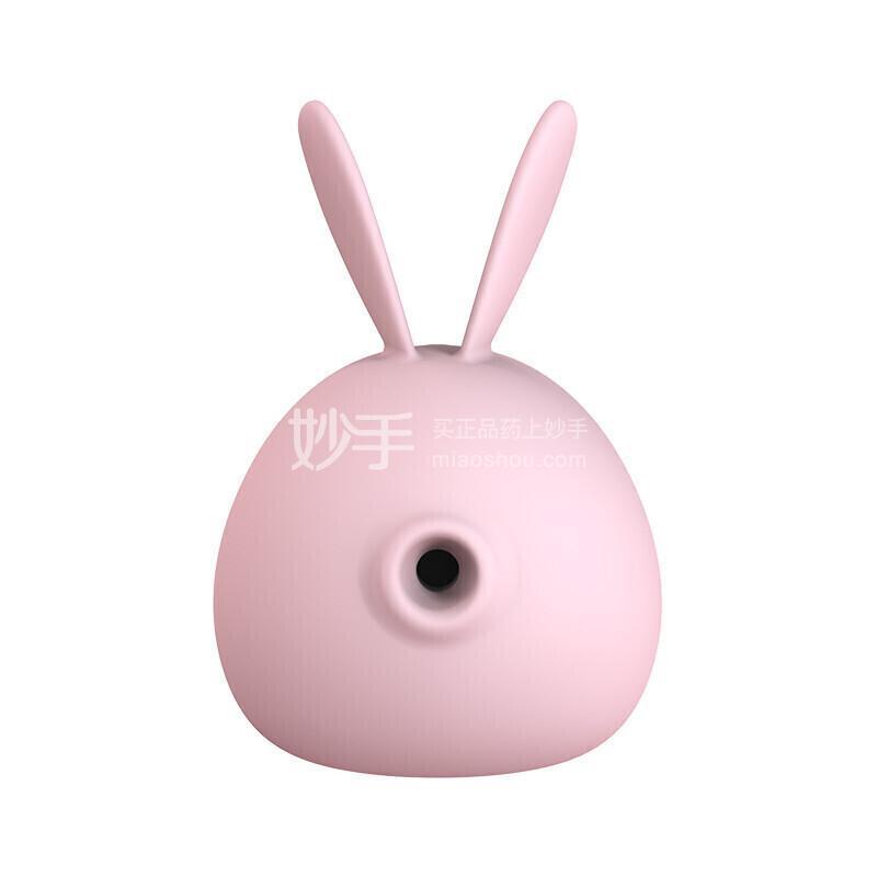 Kisstoy MISS KK萌兔吸吮按摩器 粉色KST-004