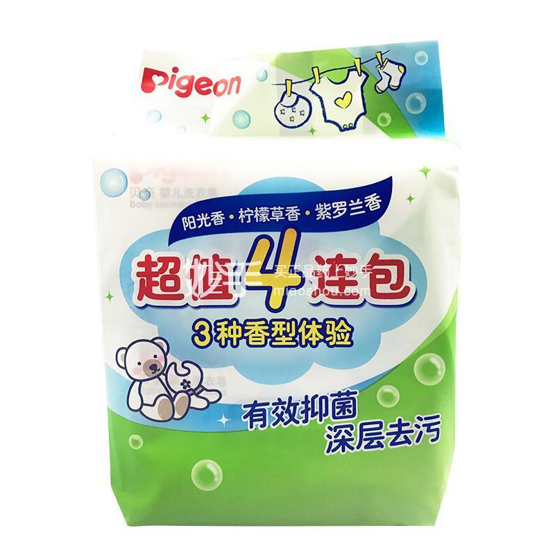 贝亲婴儿洗衣皂120g 4连包