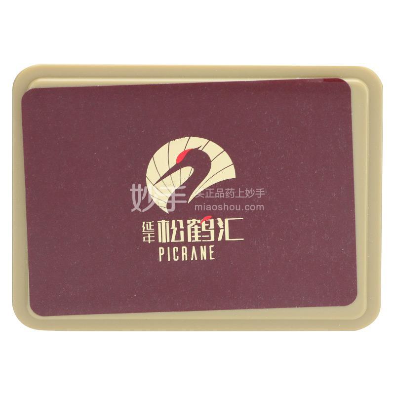 【线上禁止销售】延年松鹤汇 西洋参 90克(5g*18袋)