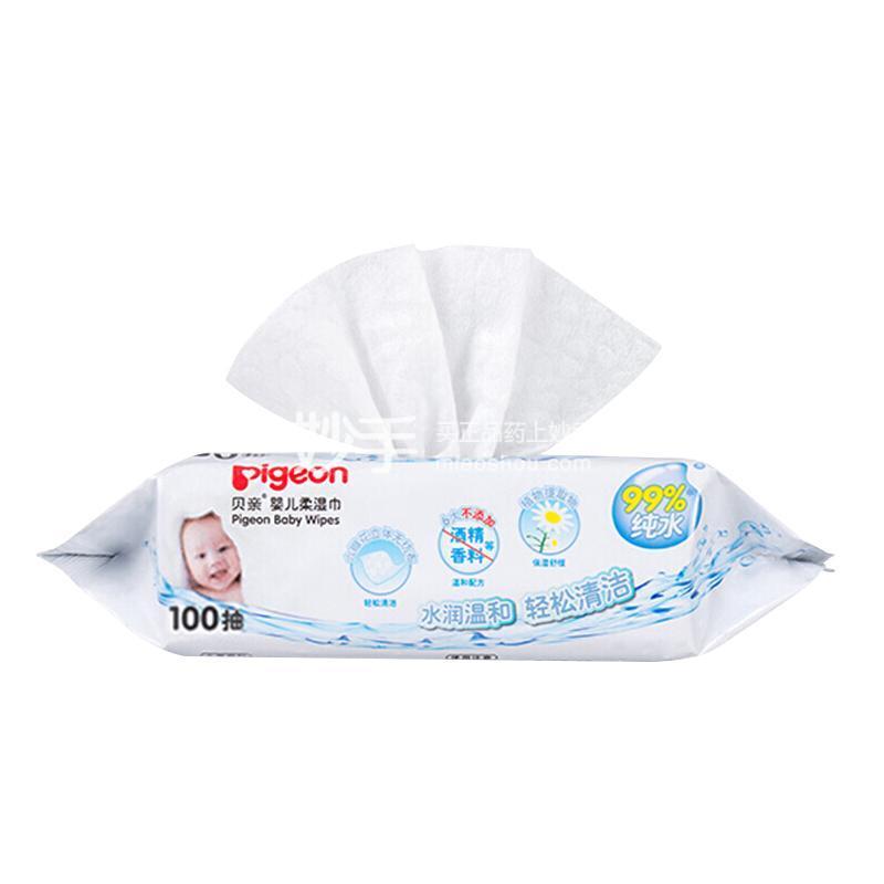 贝亲婴儿柔湿巾100片装3连包