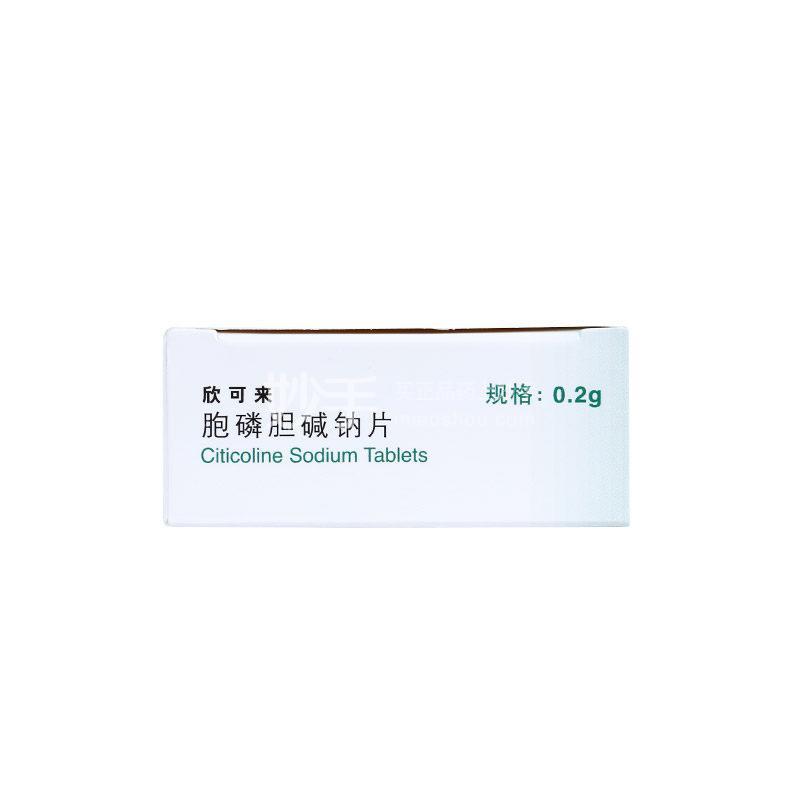 欣可来 胞磷胆碱钠片  0.2g*6片*3板
