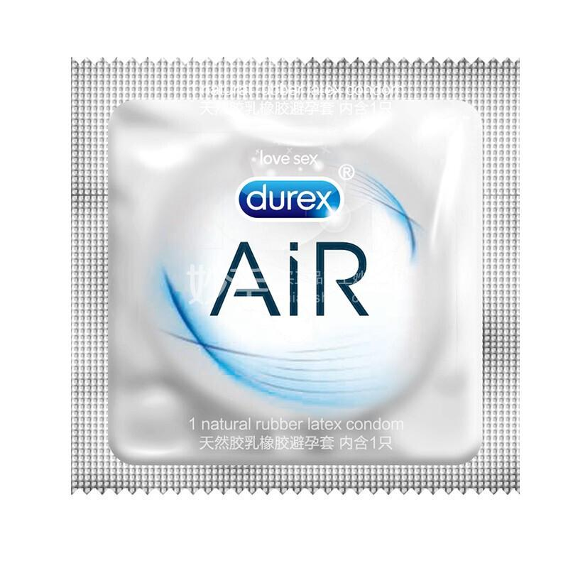 Durex/杜蕾斯 天然胶乳橡胶避孕套(AiR隐薄空气套) 10只 52mm无色透明