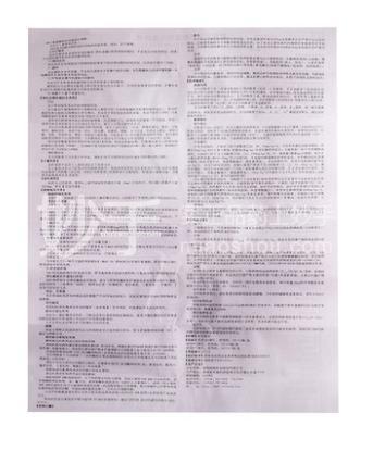 启程 草酸艾司西酞普兰片 10mg*10片