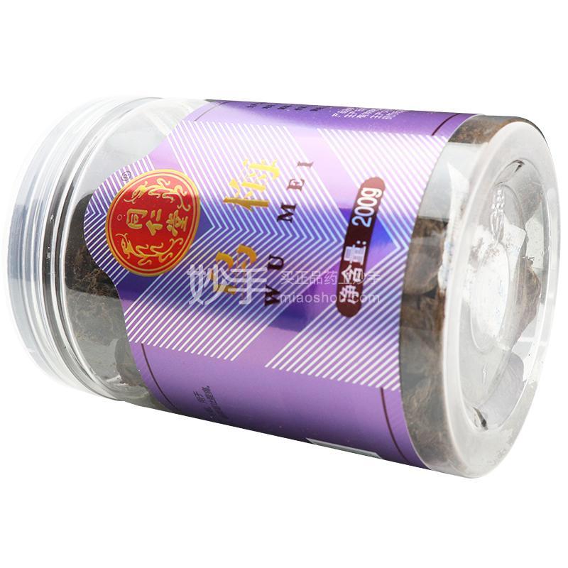 北京同仁堂 乌梅 200g
