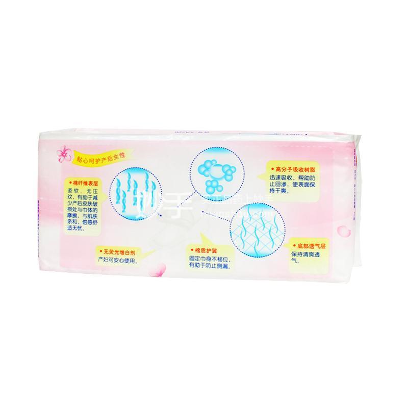 贝亲产褥期卫生巾S20片8x24cm2包装