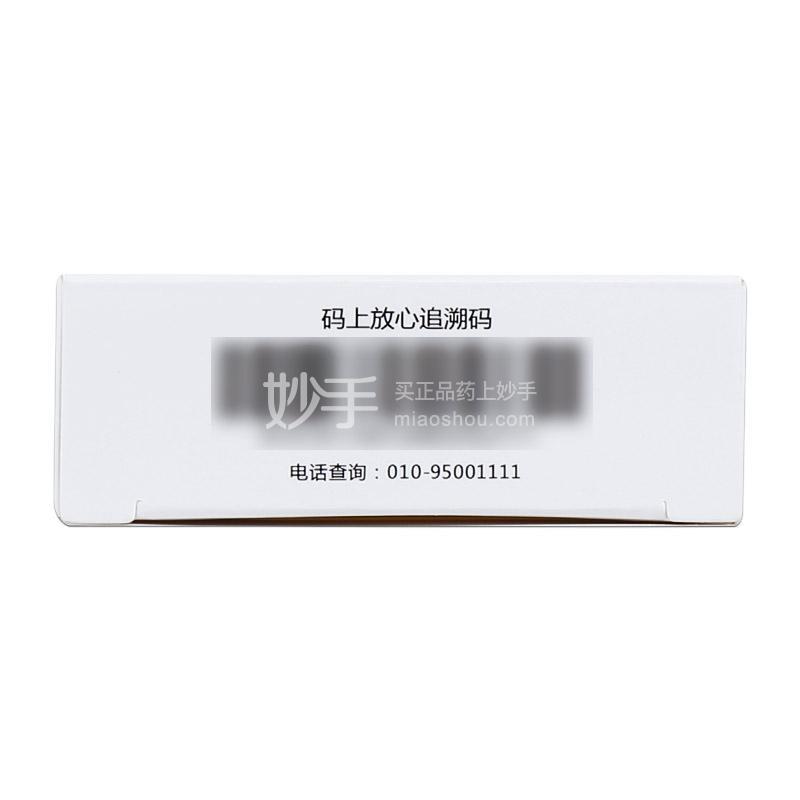葵花 舒筋活血丸 6g*10丸