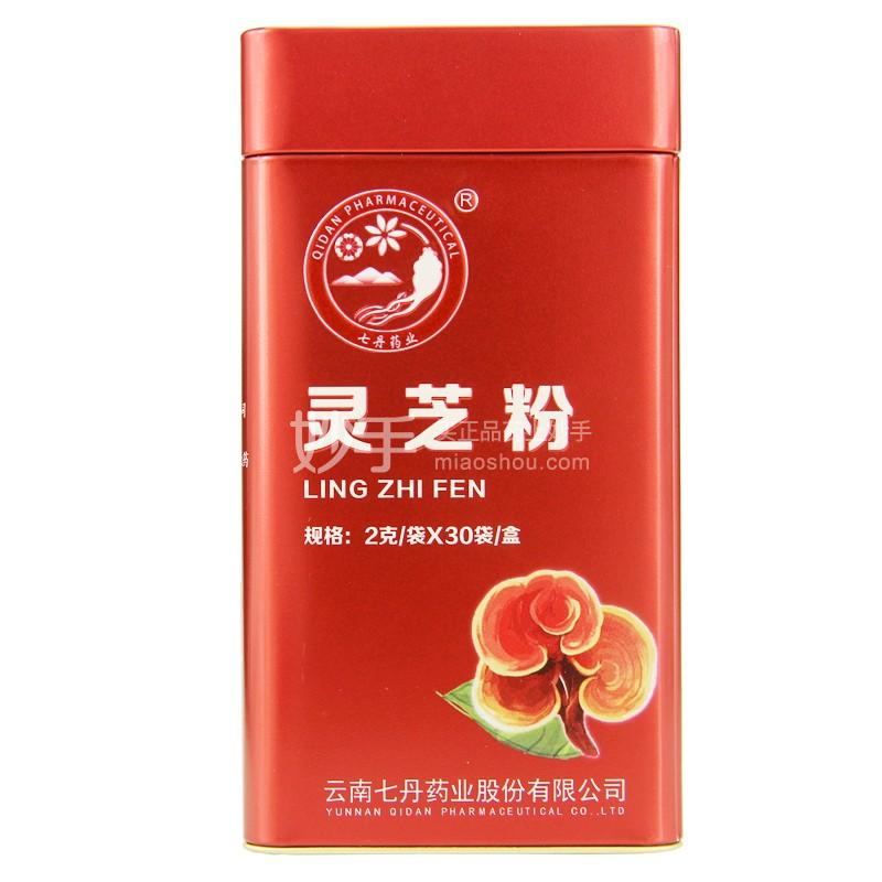 云南七丹 灵芝粉 2g*30袋