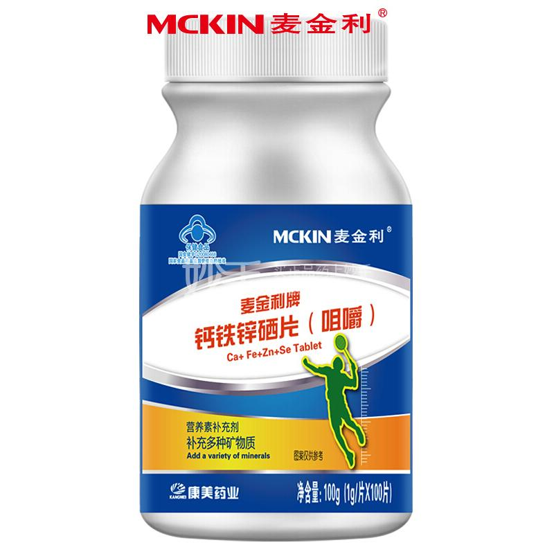 麦金利 麦金利牌钙铁锌硒片(咀嚼) 100g(1g*100片)