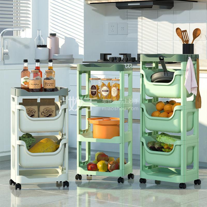 抖店厨房置物架落地多层菜架3层