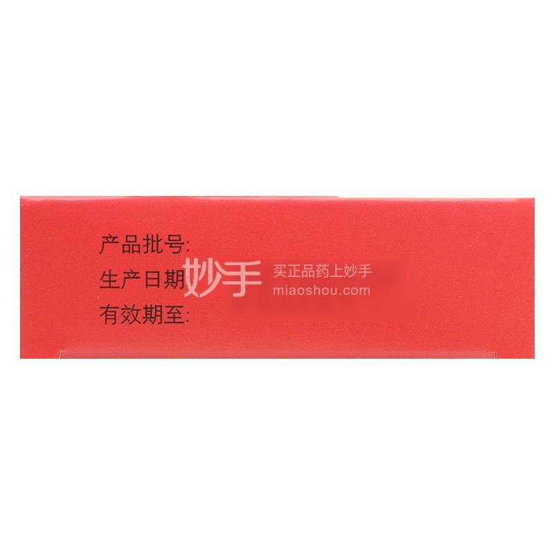 立效 固肾生发丸 2.5g*6袋